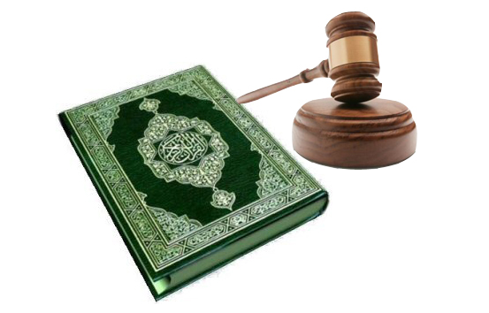 Sharia law is based on Al Quran