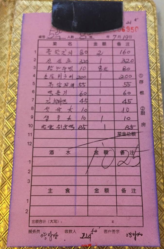 The cost the North Korean restaurant in Dubai