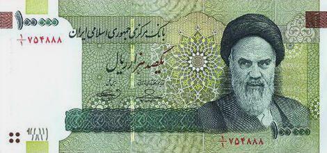 100,000 Iranian rials