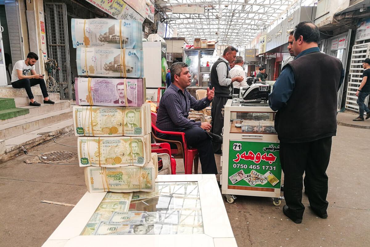 money market erbil