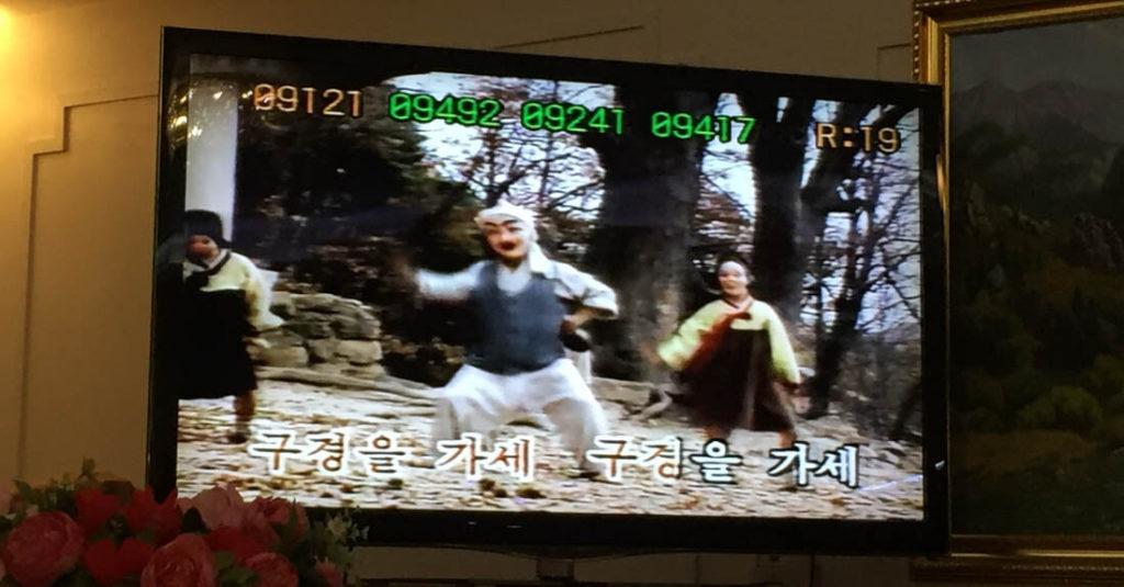 A North Korean videoclip in a North Korean restaurant in Dubai
