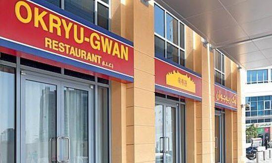 Pyongyang Okyru Gwan - Dubai