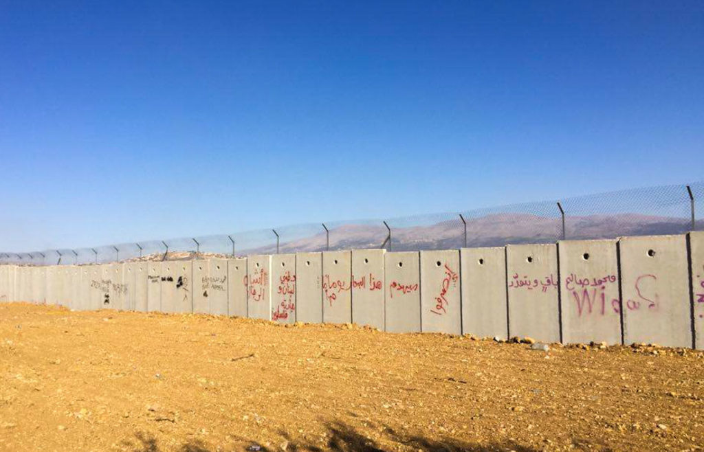 The wall that separates Lebanon from Israel