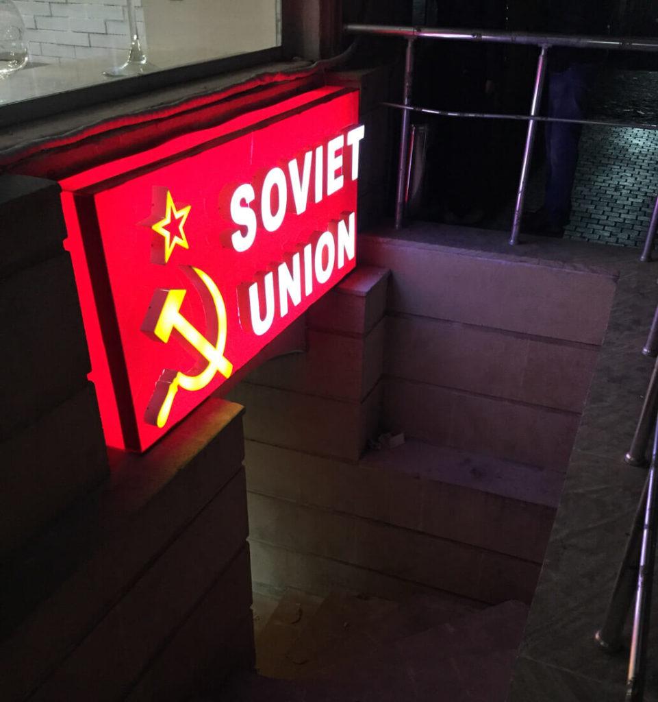 Soviet Union undergound bar, Baku