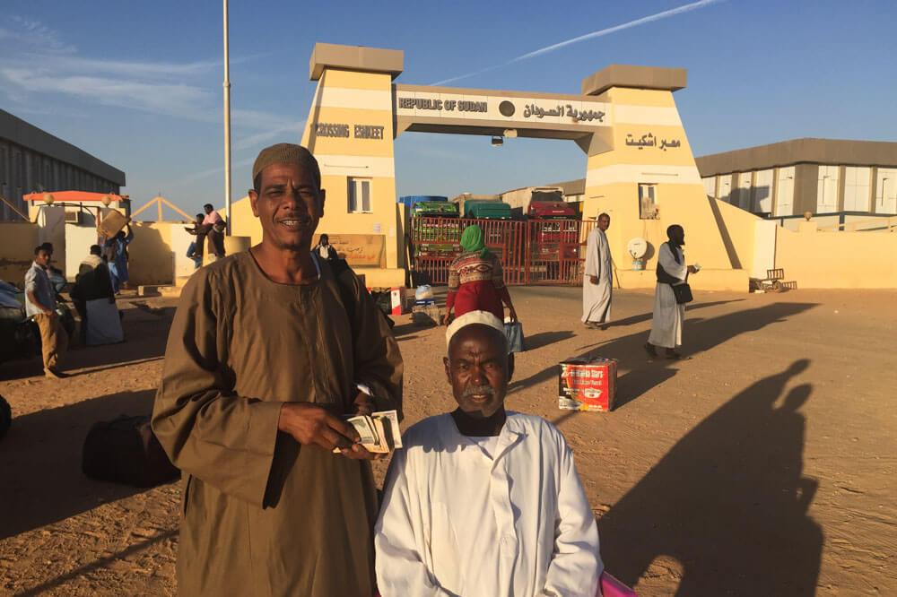 Frontera de Sudán