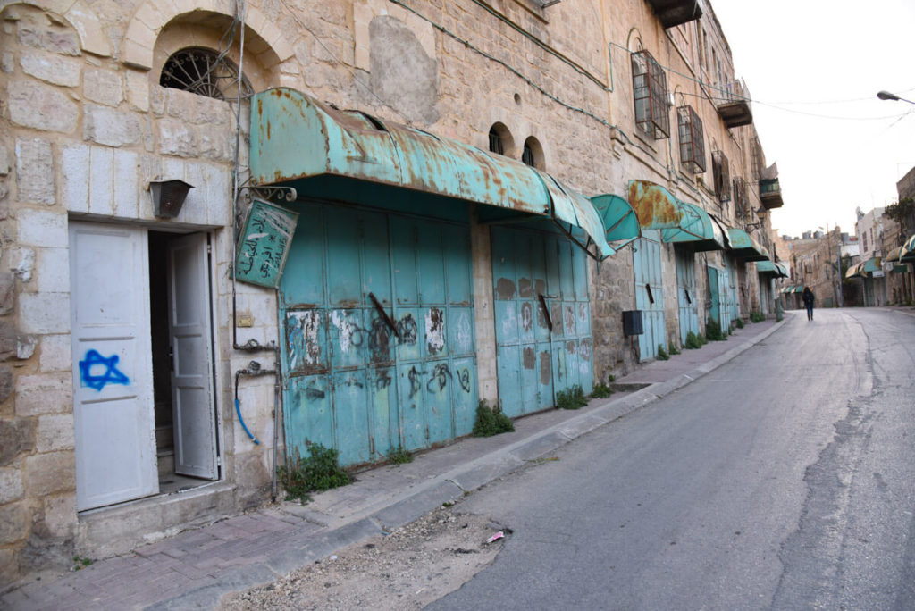 Arab houses stamped with the star of David