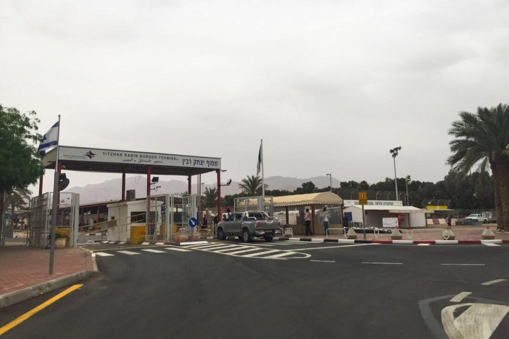 Wadi Araba / Yitzhak Rabin border