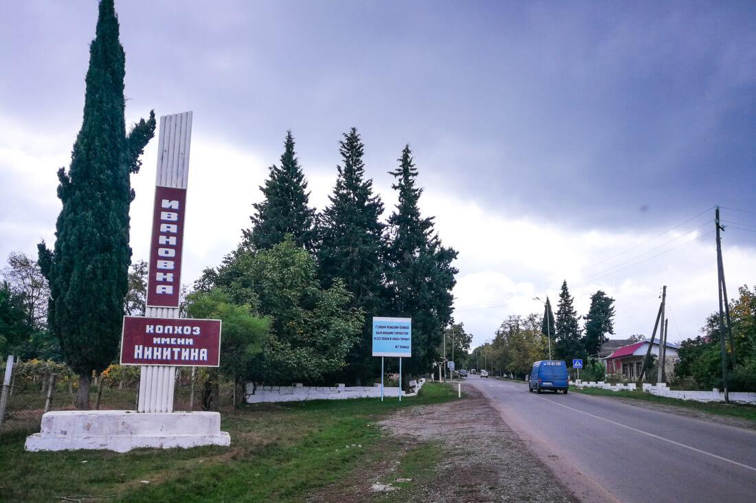 Ivanovka