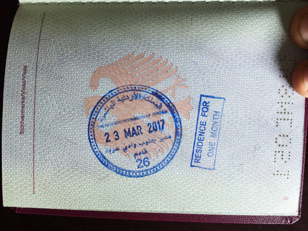 jordan Israel stamp
