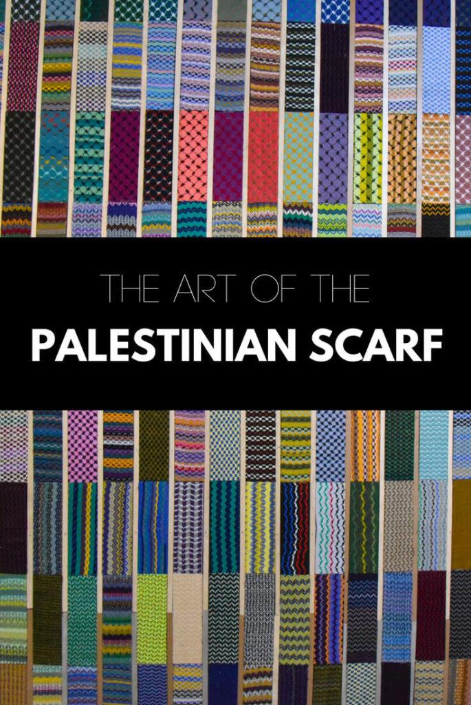 Art of Palestinian scarf: Visiting the kuffiya factory in Hebron