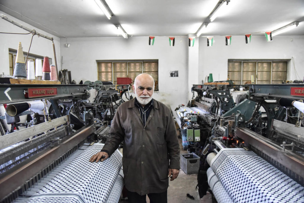 The Herbawi Palestinian scarf factory