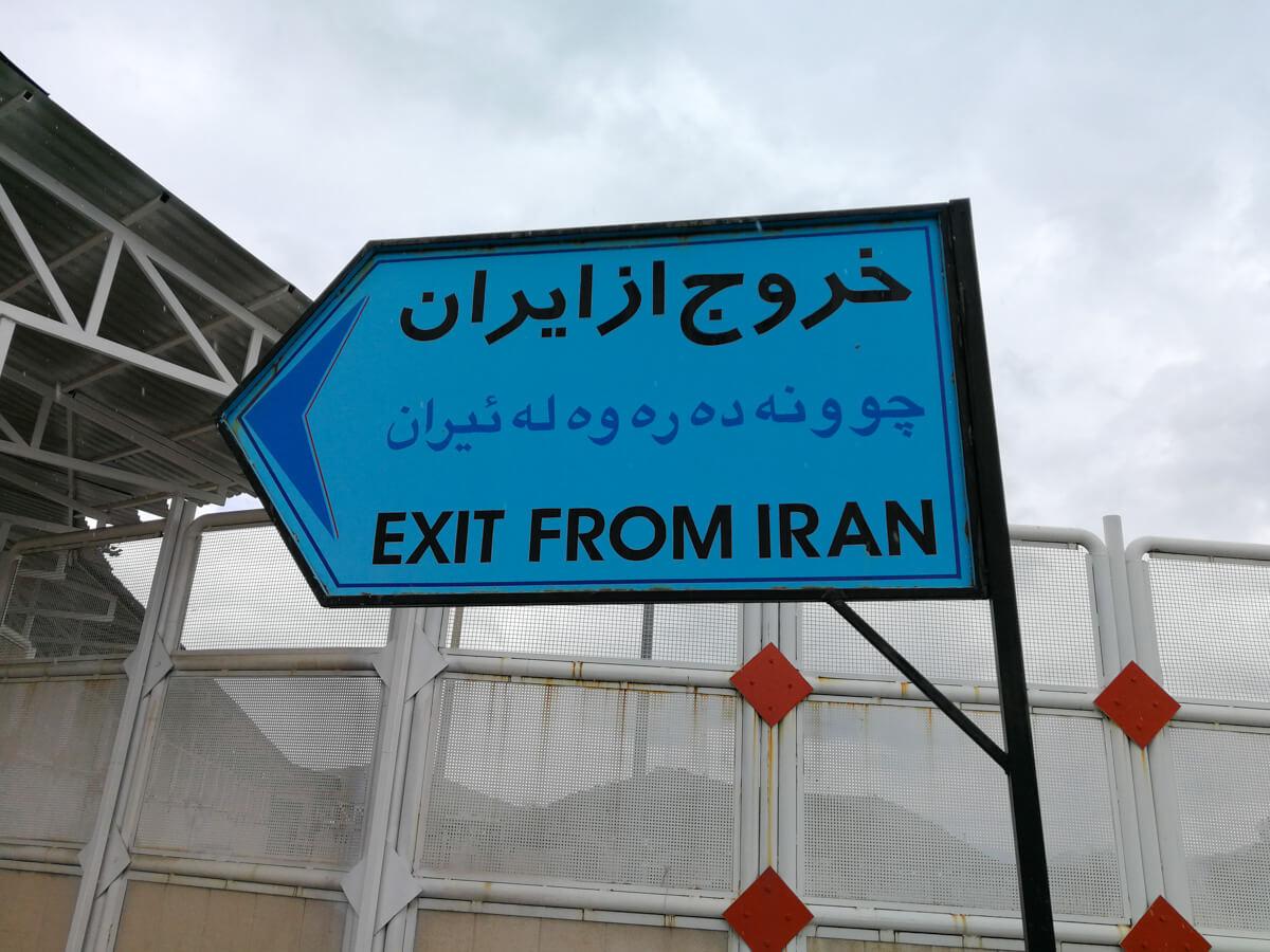 border of Iran Iraq