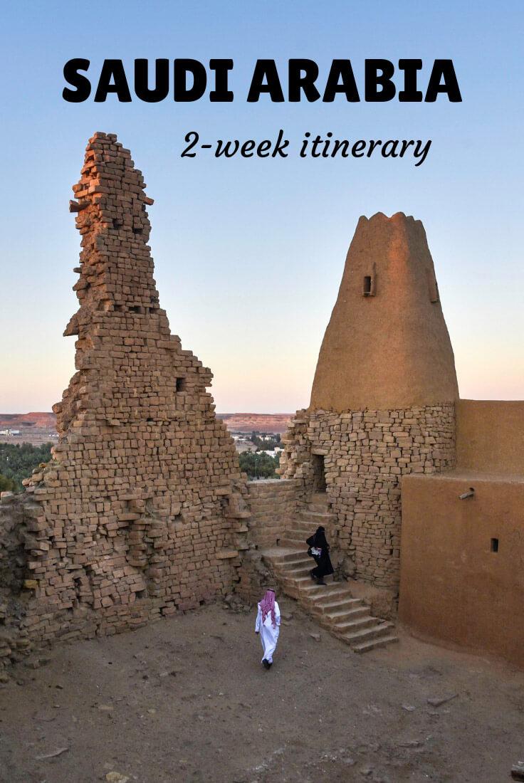 places to visit in Saudi Arabia