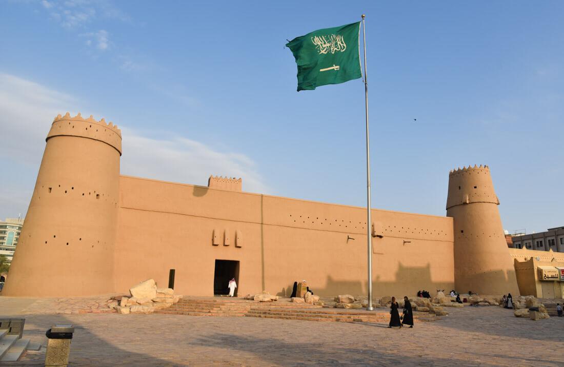 Guía de viaje a Riyadh