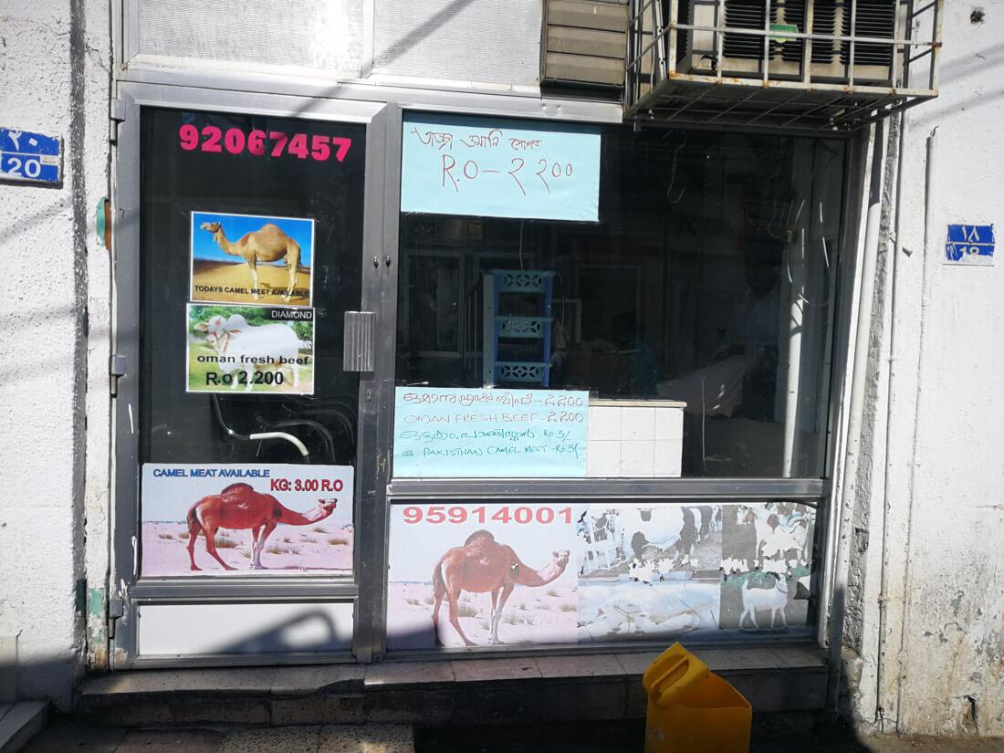 Camel meat shop in Mutrah
