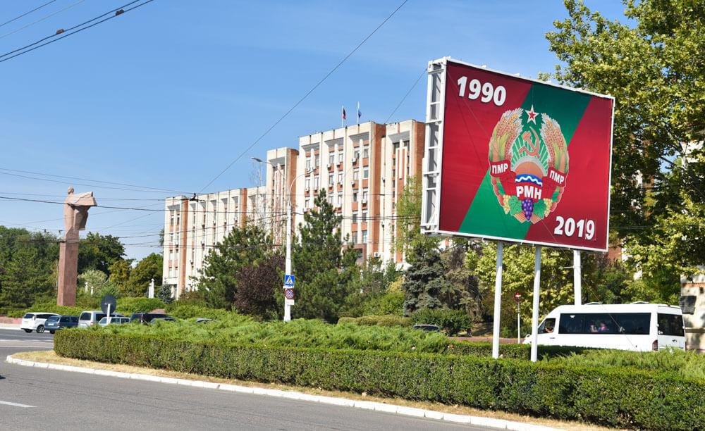 visitar Tiraspol