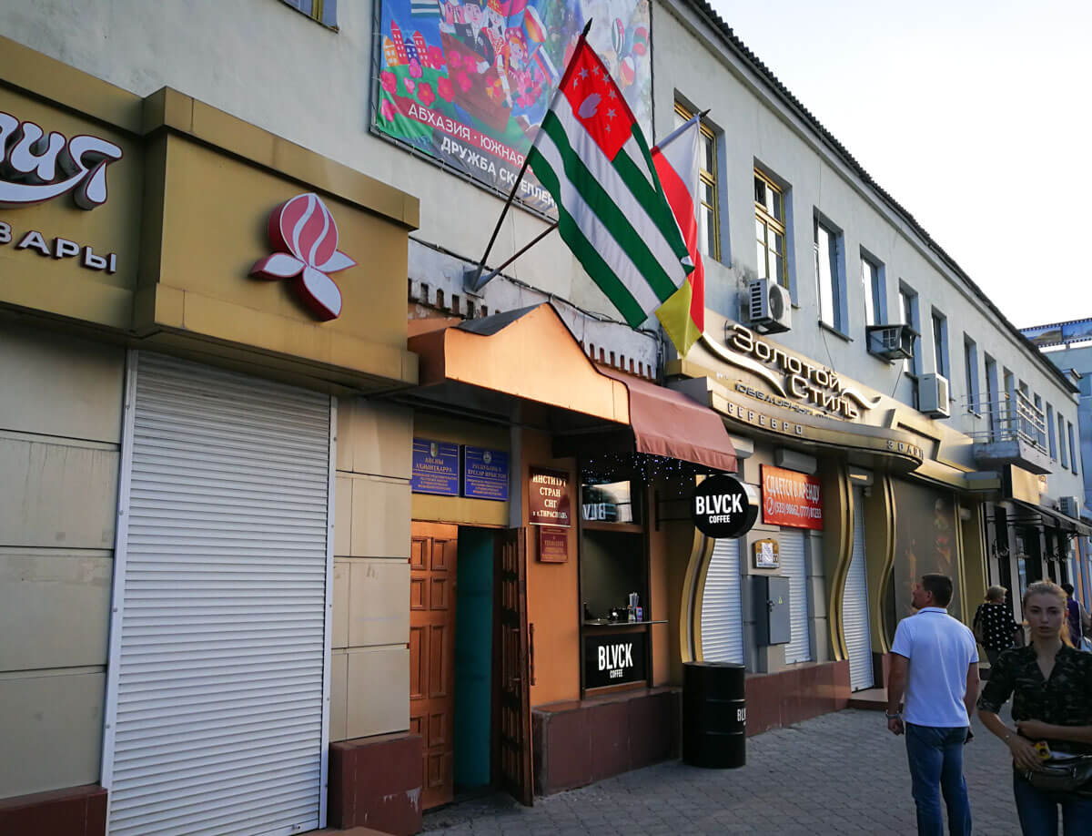 Embajadas de Abjasia y Osetia del Sur en Tiraspol