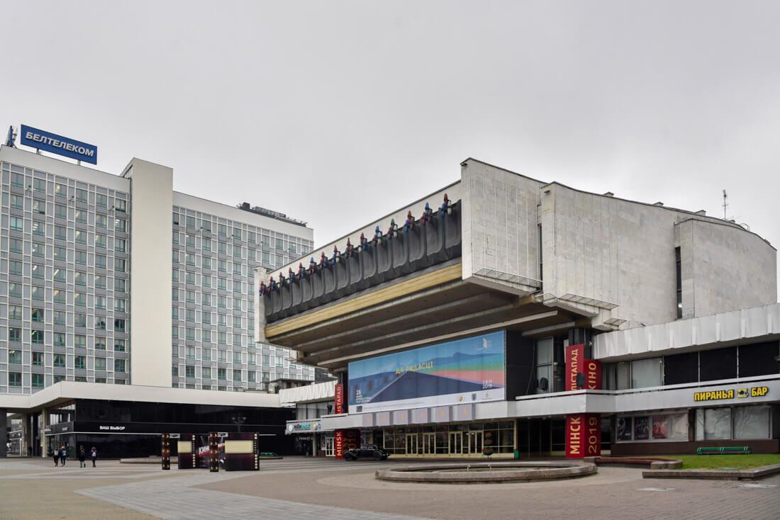 cine Moskva de Minsk