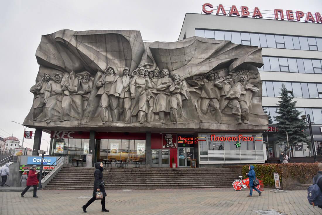 KFC Socialista de Minsk