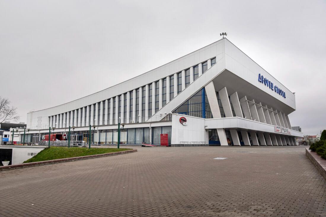Palacio de los Deportes de Minsk