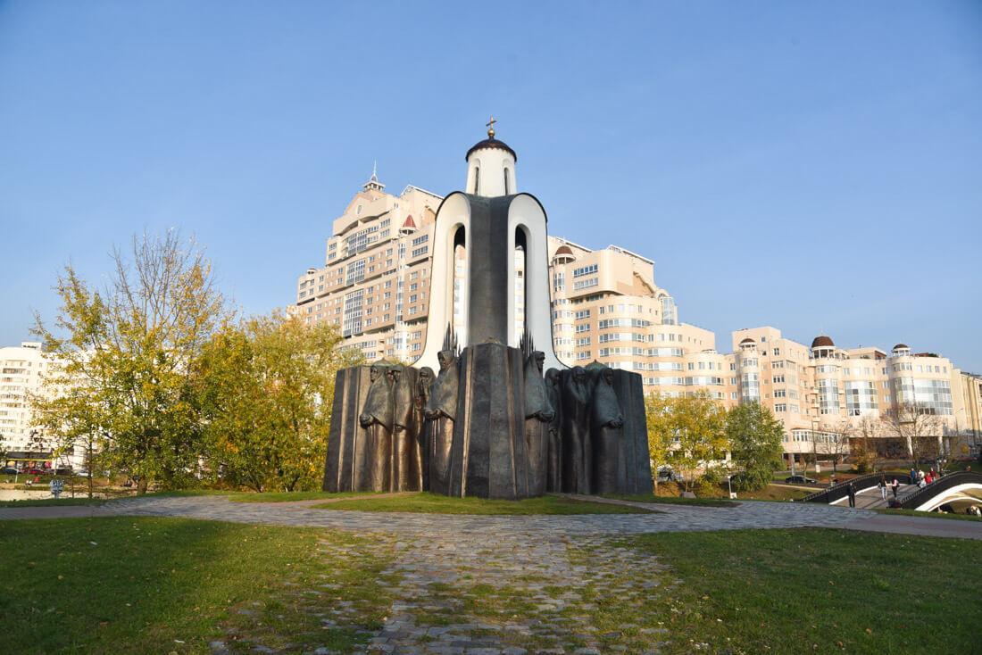 La Isla de las Lágrimas Minsk