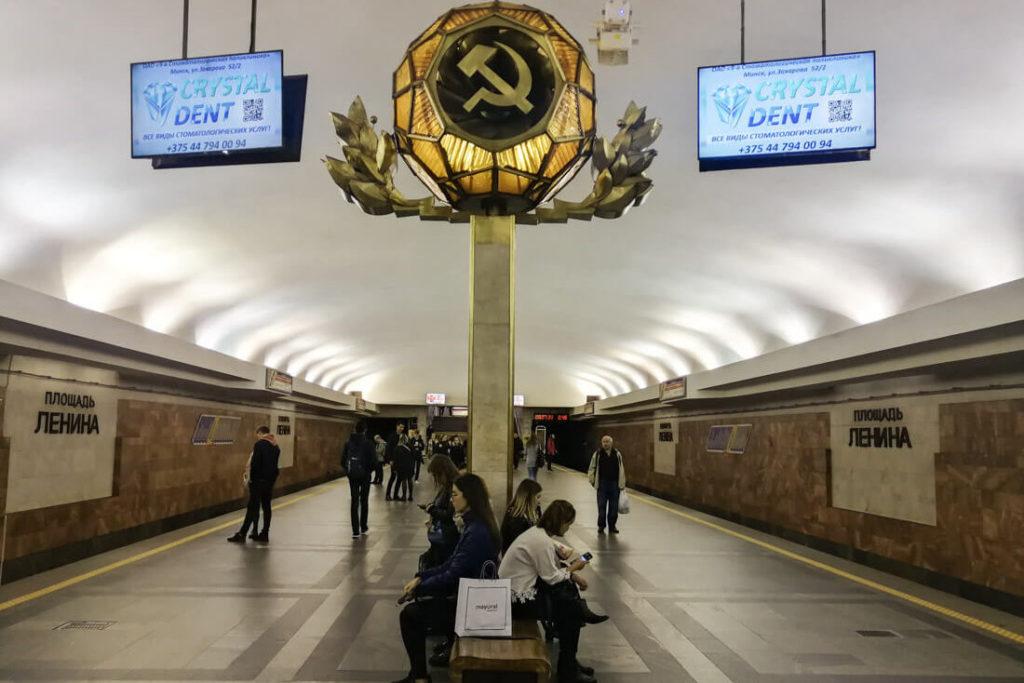 estación de metro de Minsk