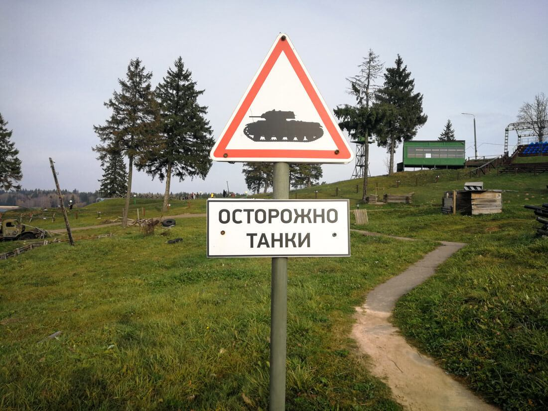 things to do in Belarus