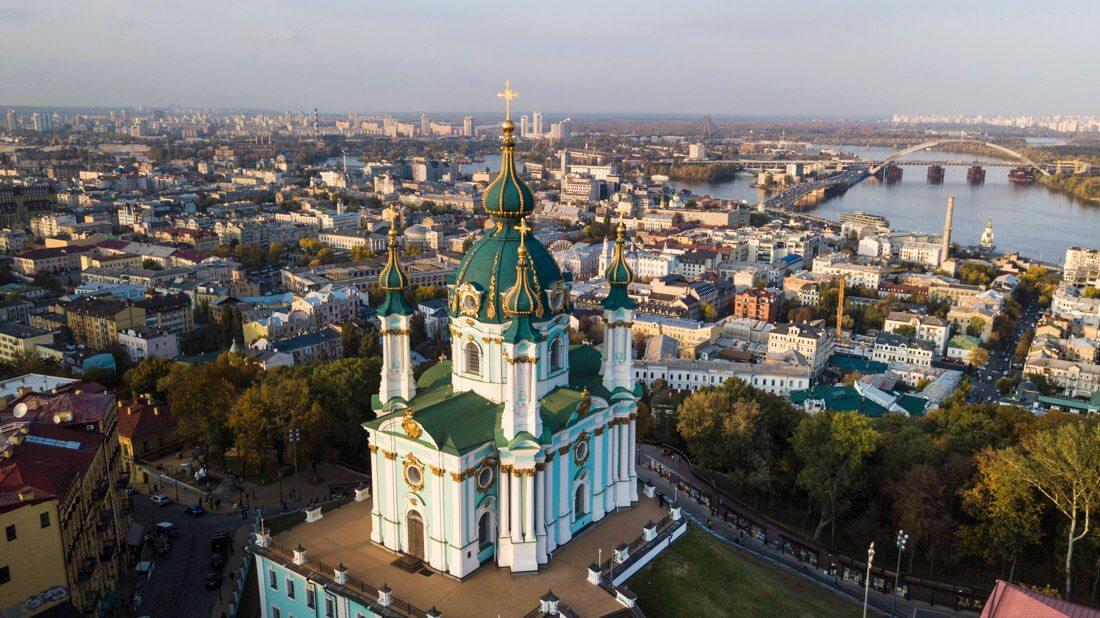 lugares qué visitar en Kiev