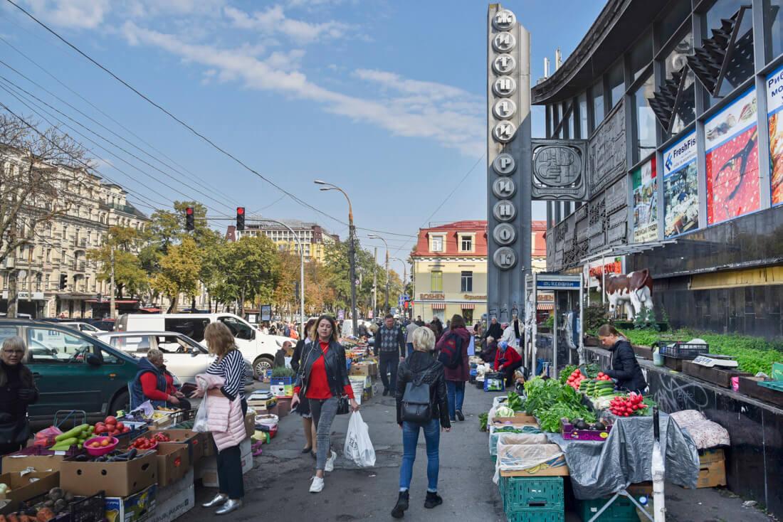 cosas qué hacer en Kiev