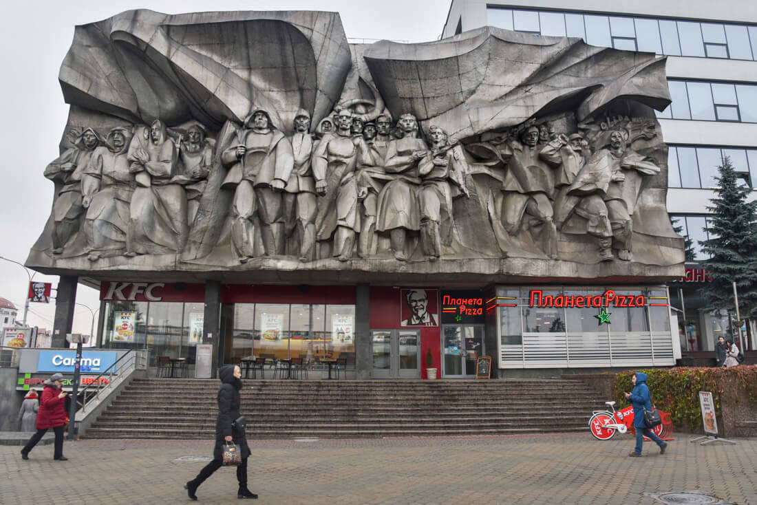 best things to see in Belarus
