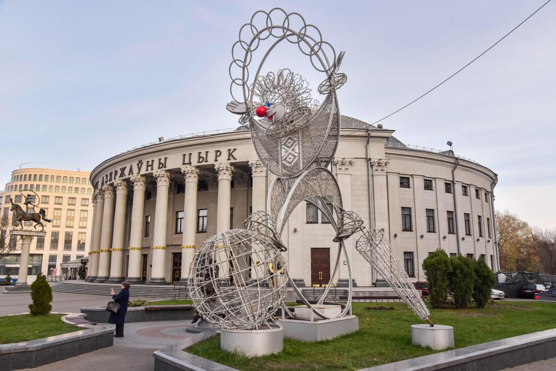 lugares para visitar en Minsk