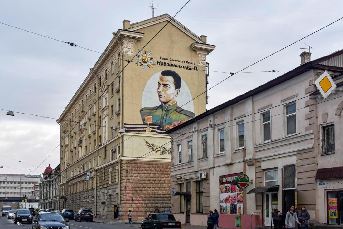 travel to the Ukraine