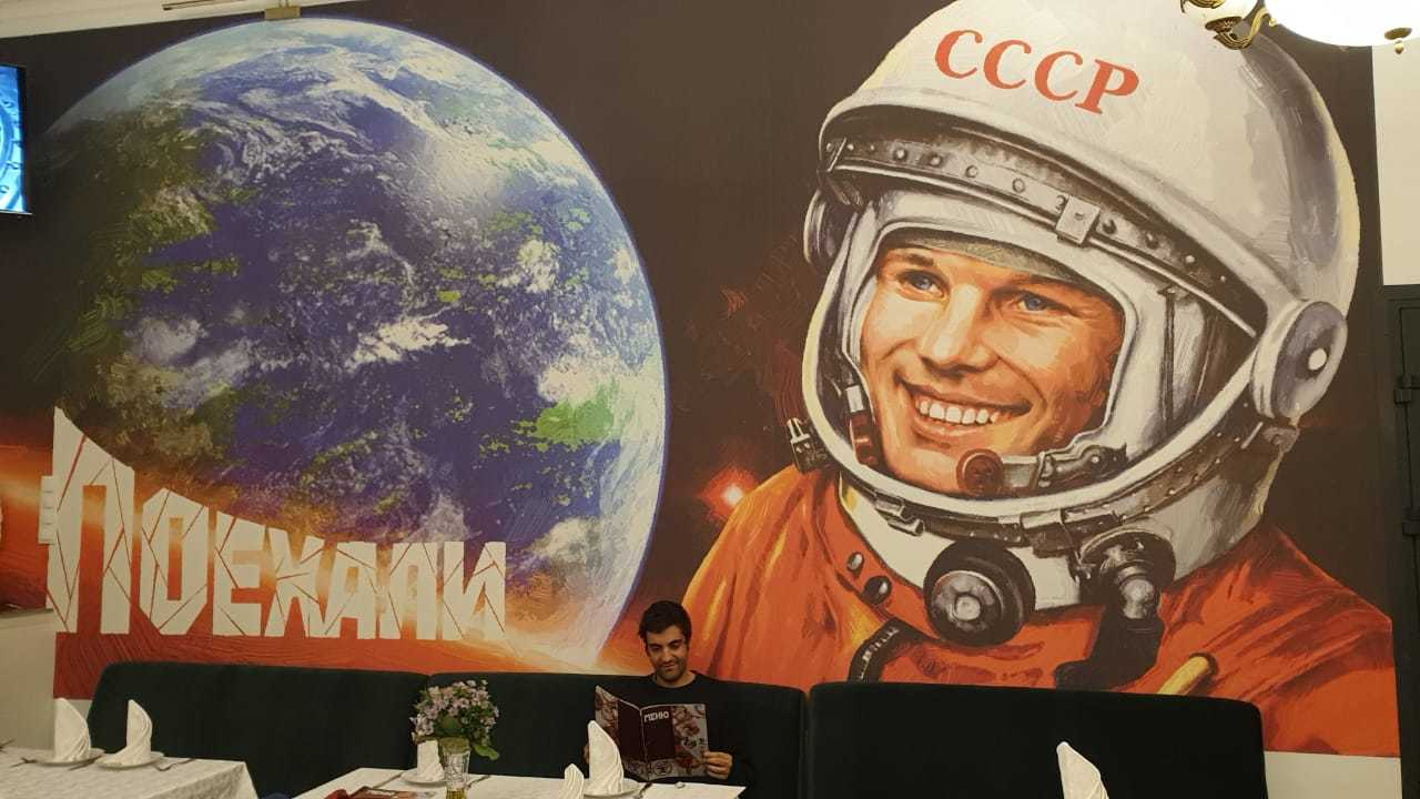 Kafe Gagarin Brest
