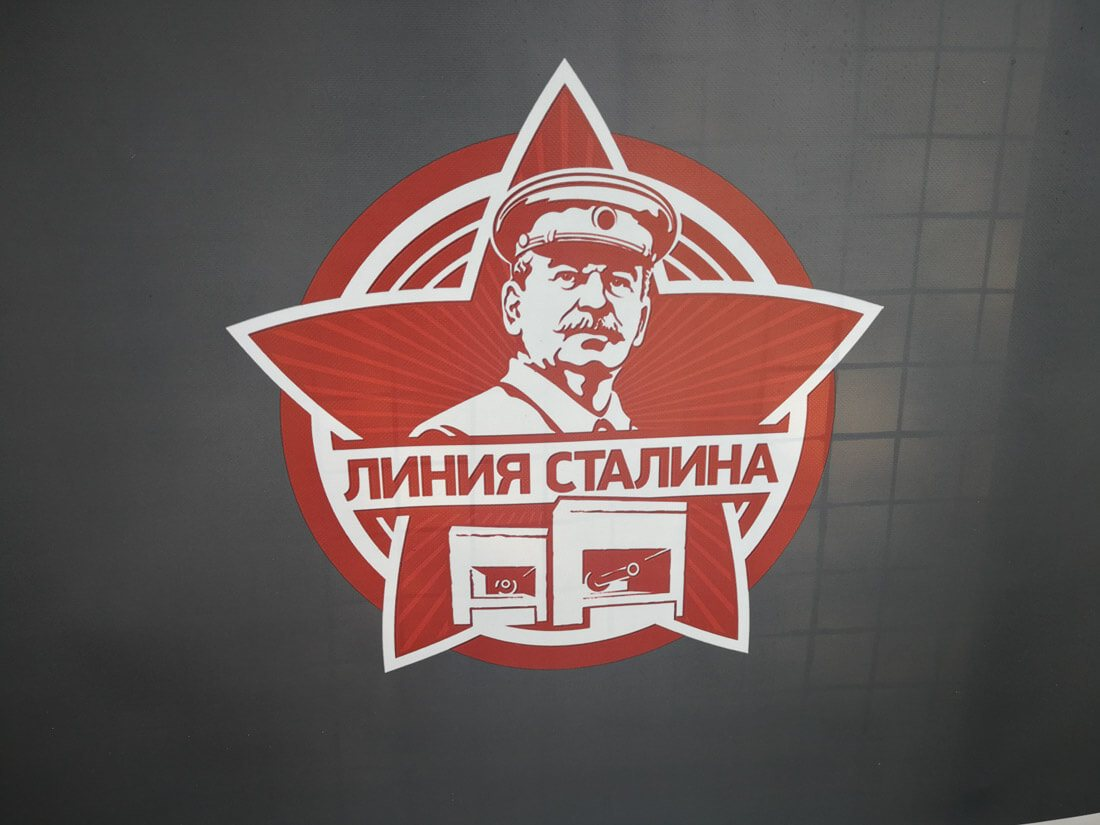 Stalin Line Belarus