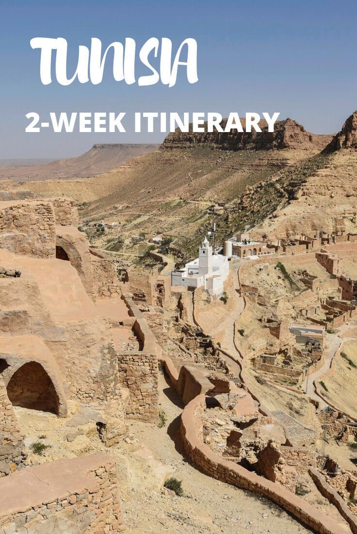 Tunisia Itinerary