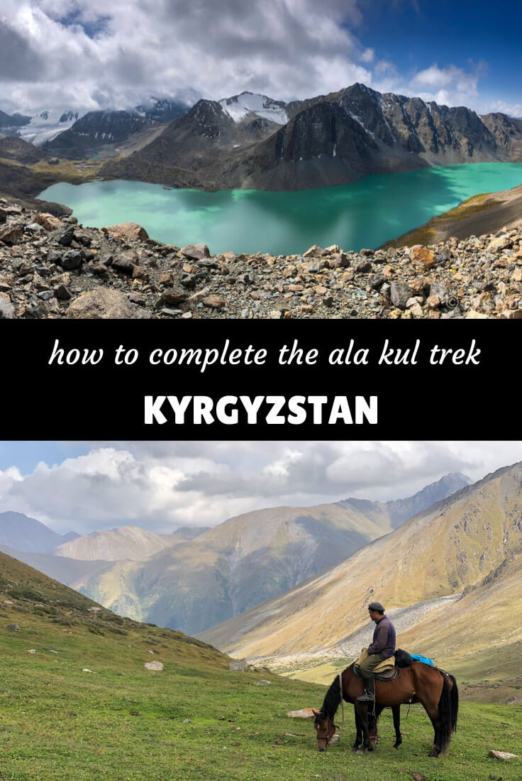 Ala Kul lake trekking