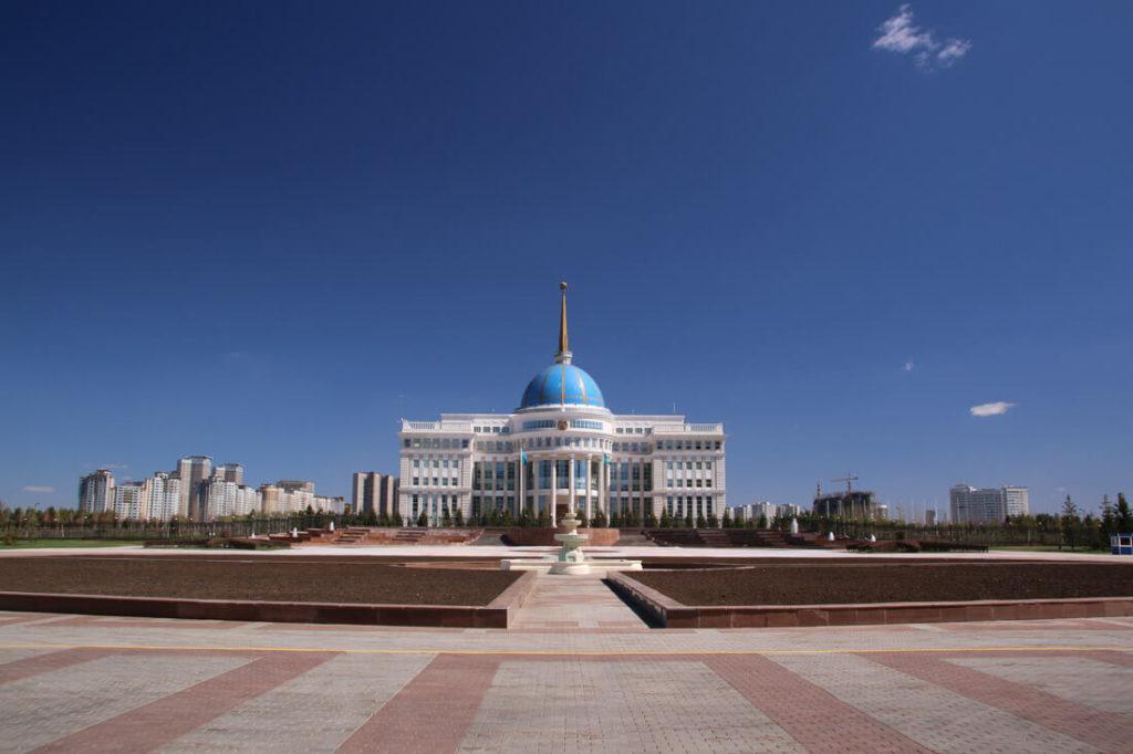 The Presidential Palace Astana